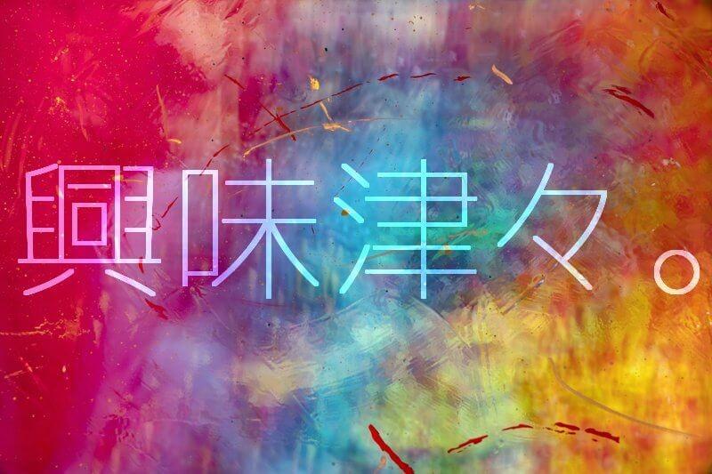 f:id:mikiyama:20210323152809j:plain