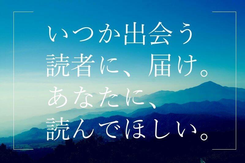f:id:mikiyama:20210323152832j:plain