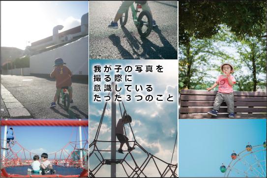 f:id:mikiyama:20210919132138p:plain