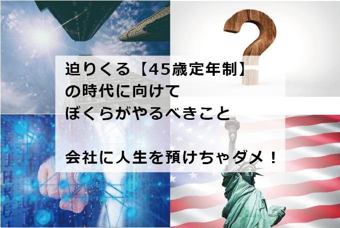 f:id:mikiyama:20210922135002p:plain