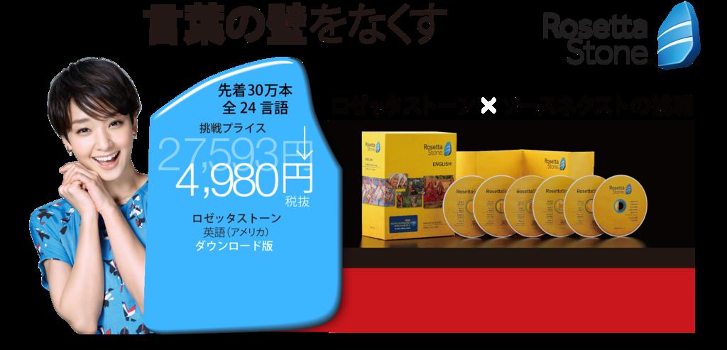 f:id:mikiyoko:20170427011519p:plain