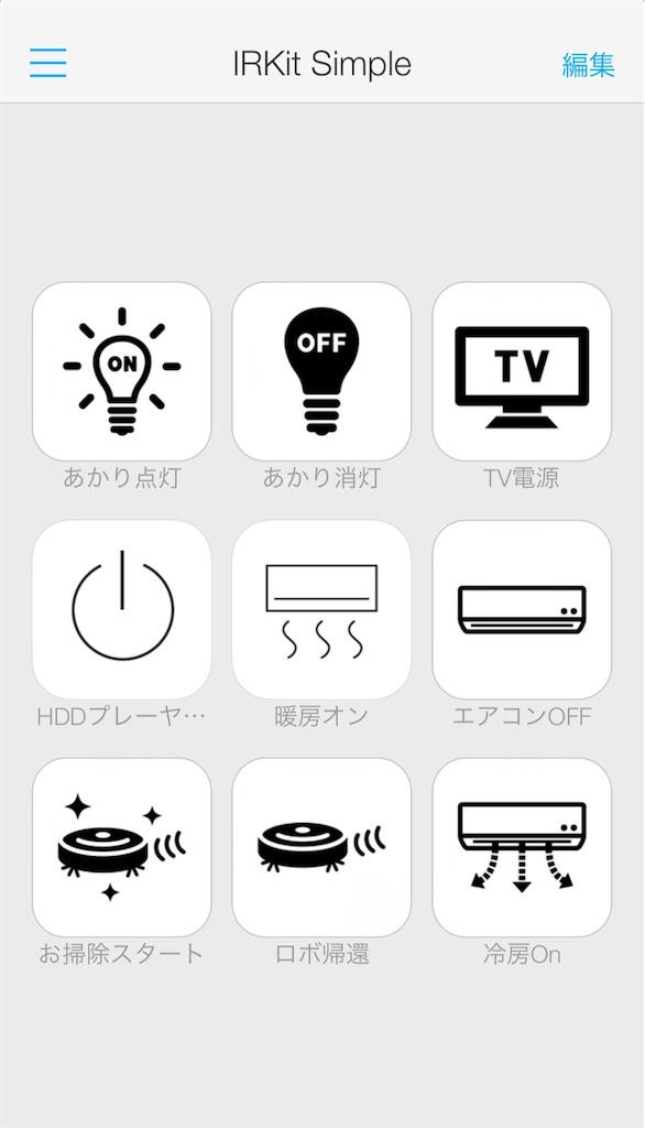f:id:mikiyoko:20171228235125j:image