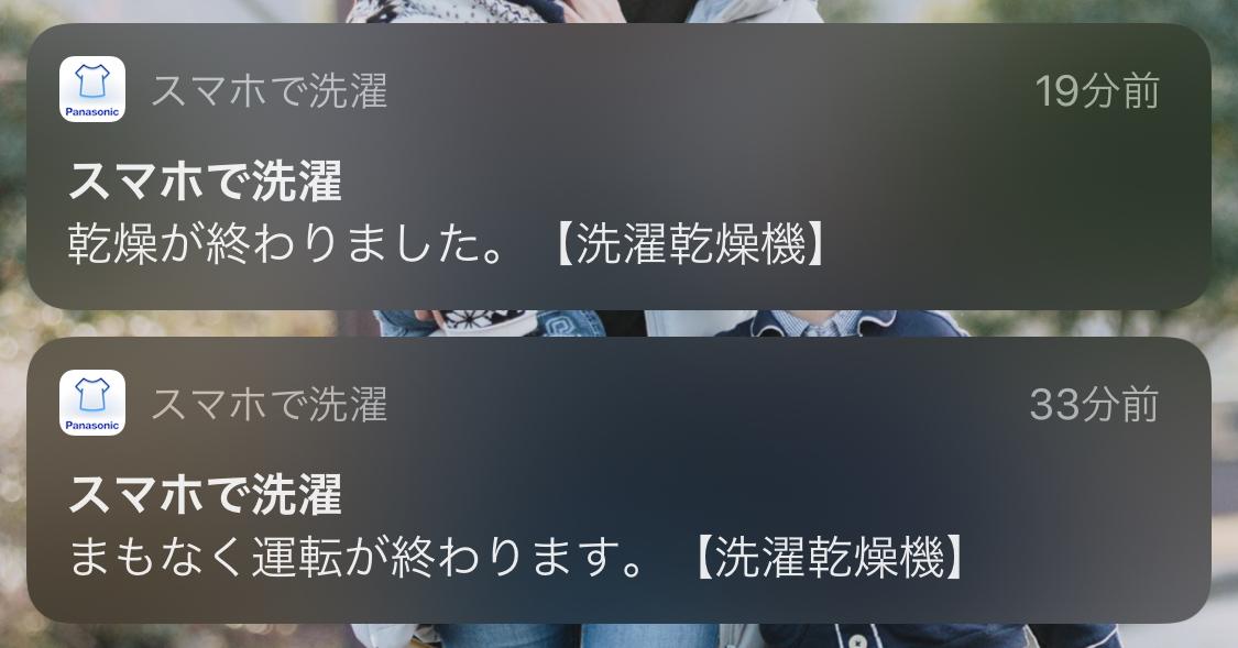 f:id:mikiyoko:20191231115456j:plain