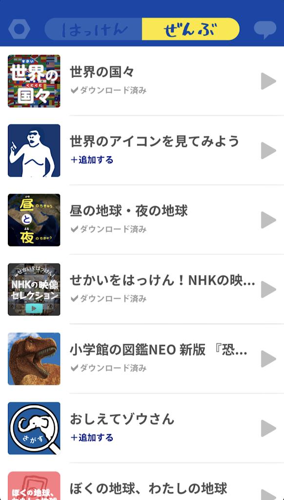 f:id:mikiyoko:20200823131107p:plain