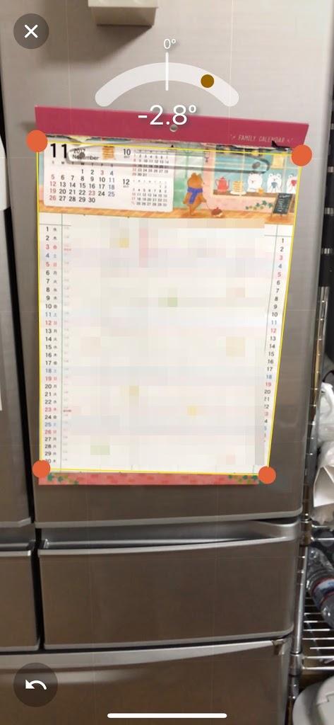 f:id:mikiyoko:20200823133006j:plain