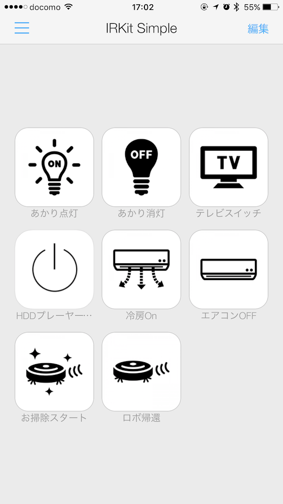 f:id:mikiyoko:20200823134645p:plain
