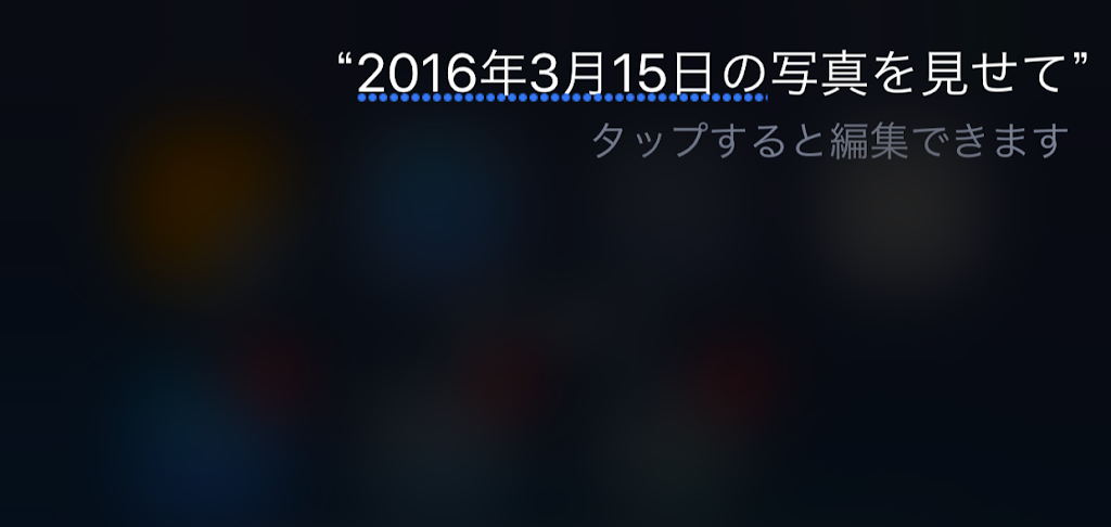 f:id:mikiyoko:20200823135726p:plain