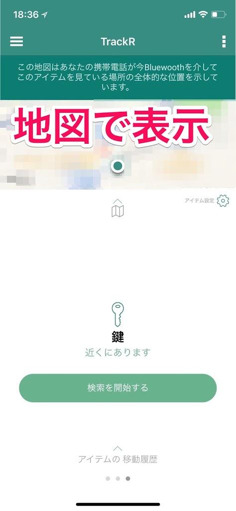 f:id:mikiyoko:20200823140435j:plain