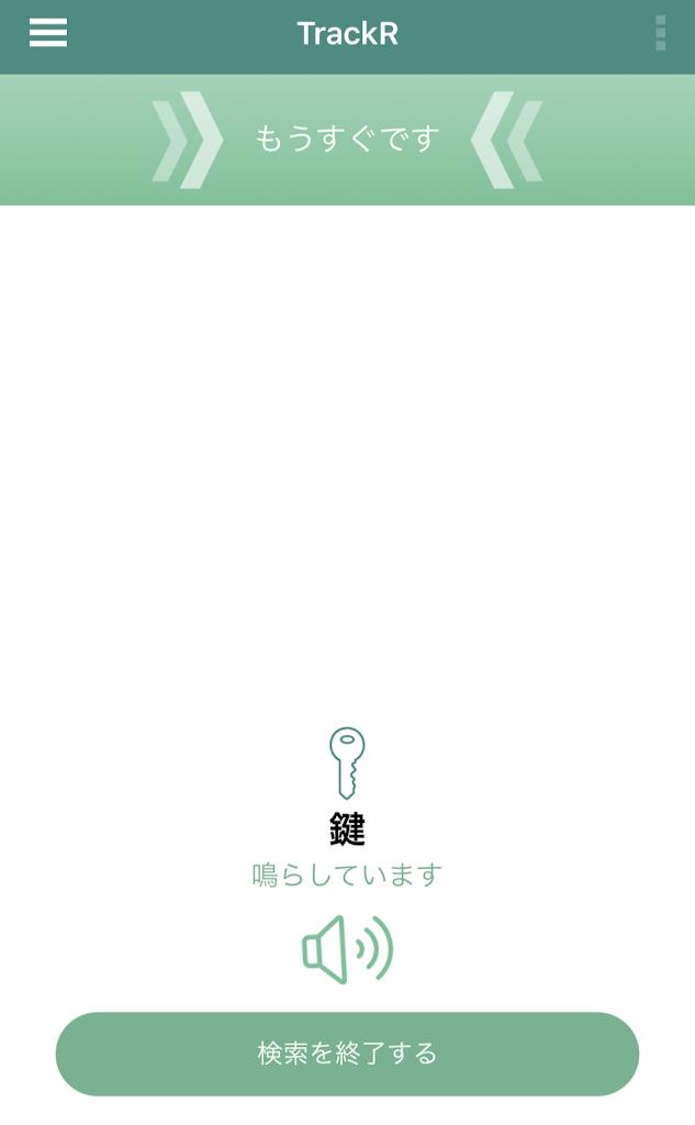 f:id:mikiyoko:20200823140503p:plain