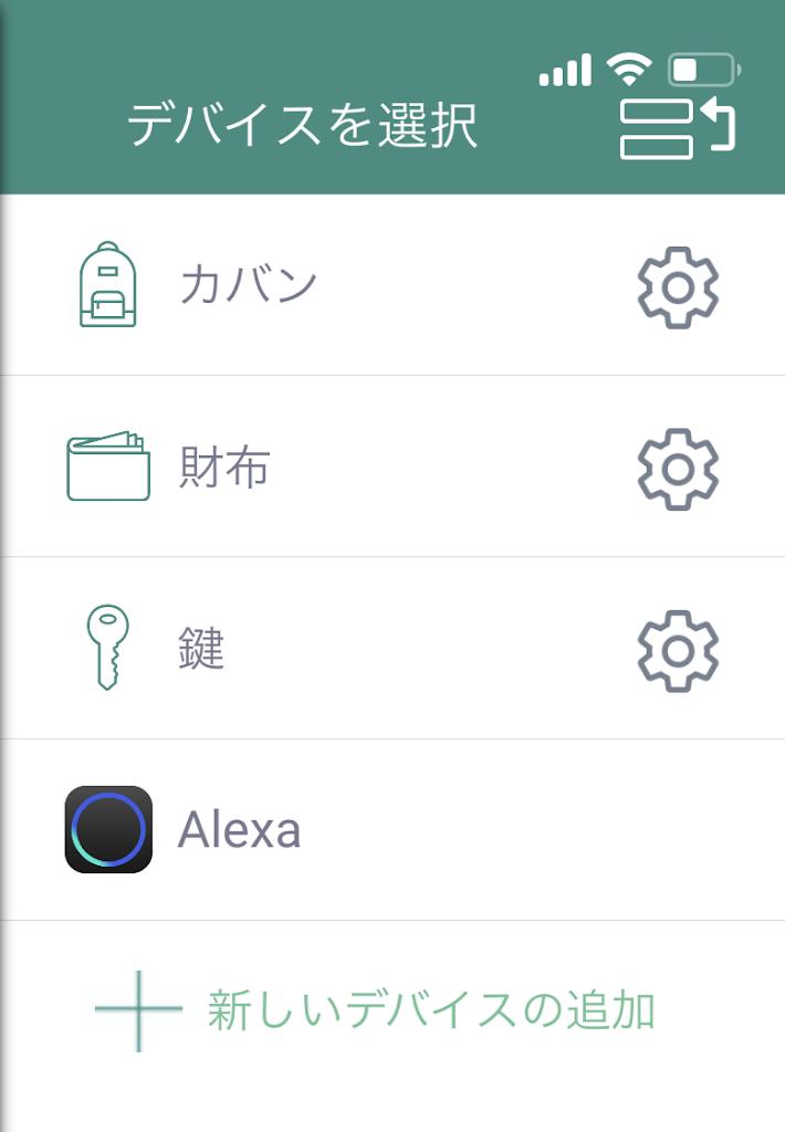f:id:mikiyoko:20200823140554p:plain