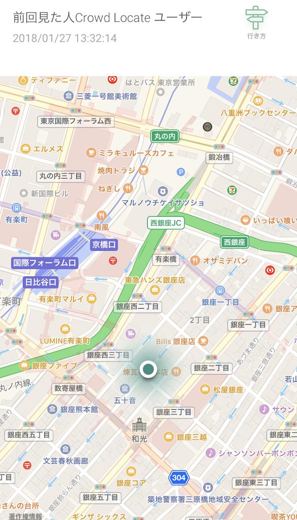 f:id:mikiyoko:20200823140723p:plain
