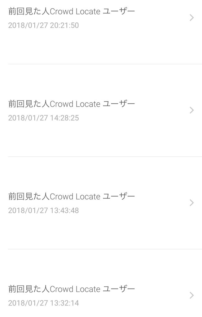 f:id:mikiyoko:20200823140728p:plain