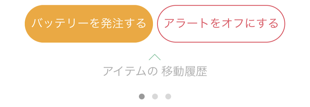 f:id:mikiyoko:20200823141028p:plain