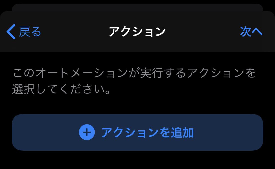 f:id:mikiyoko:20200823155725j:plain