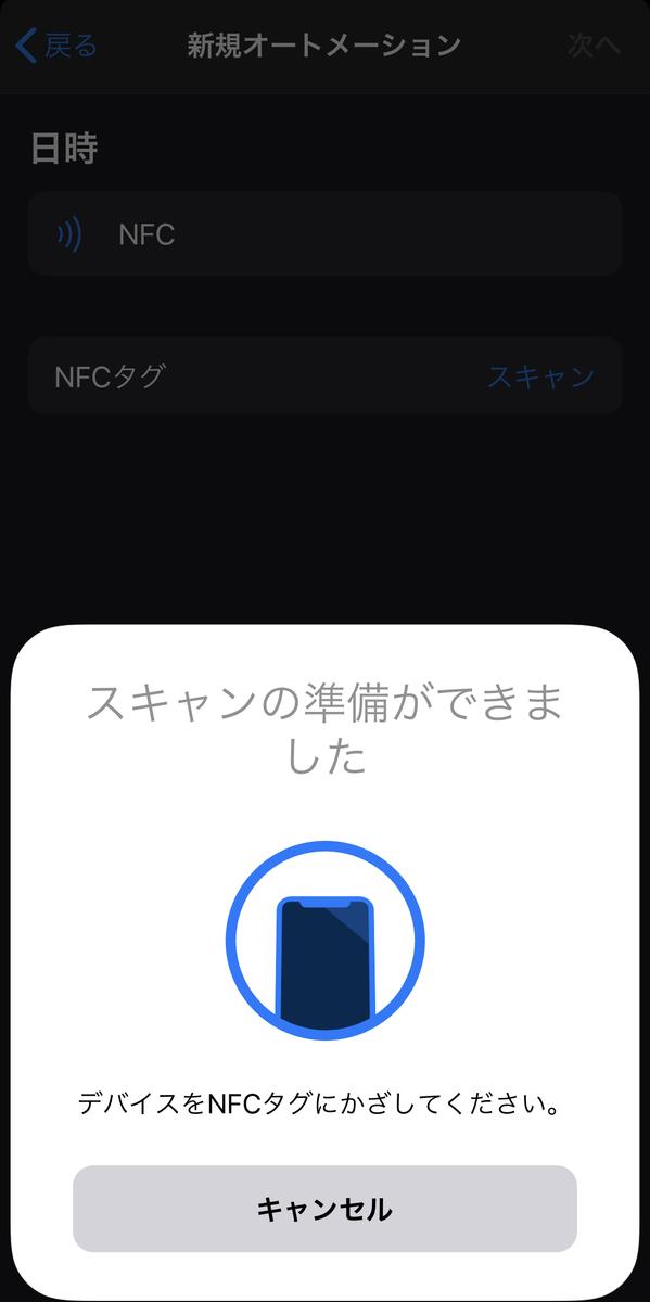 f:id:mikiyoko:20200823155728j:plain