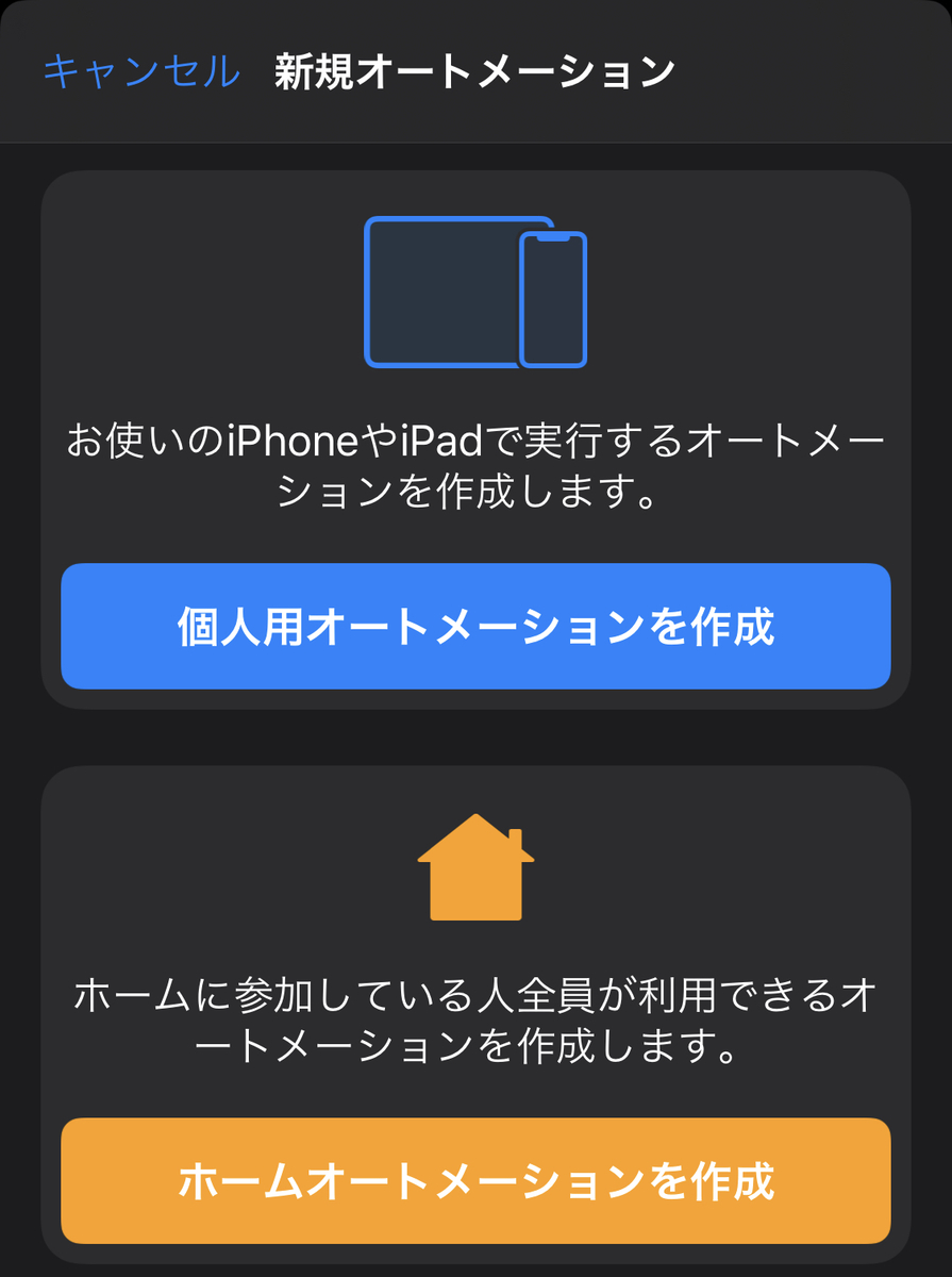 f:id:mikiyoko:20200823155738j:plain