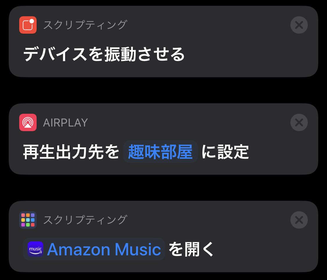 f:id:mikiyoko:20200823155747j:plain