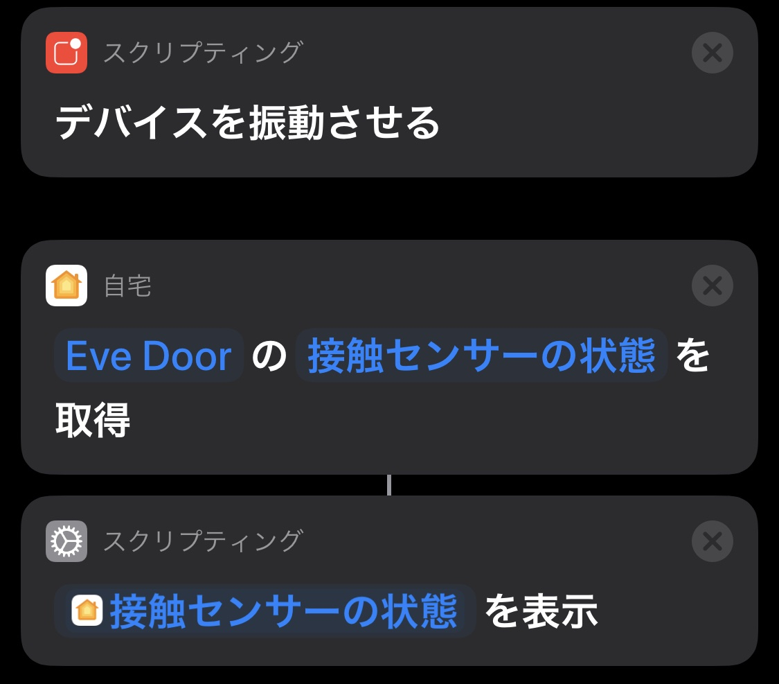 f:id:mikiyoko:20200823182507j:plain