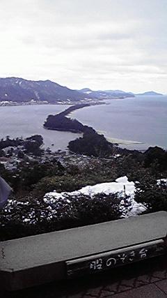 f:id:mikkabouzugadame:20110212001711j:image