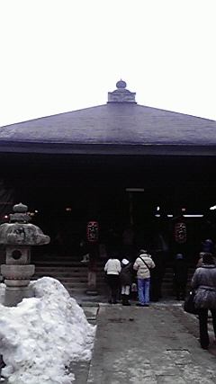 f:id:mikkabouzugadame:20110212001714j:image