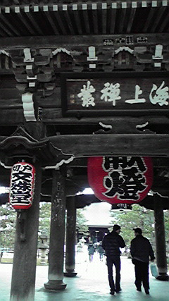 f:id:mikkabouzugadame:20110212001715j:image