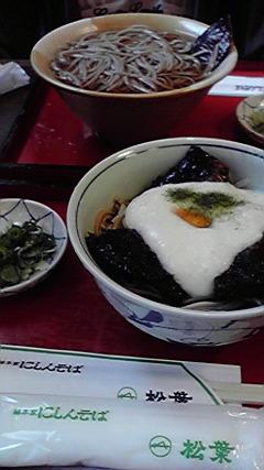 f:id:mikkabouzugadame:20110905124636j:image