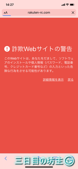 f:id:mikkamenobouzu:20200902225322p:plain