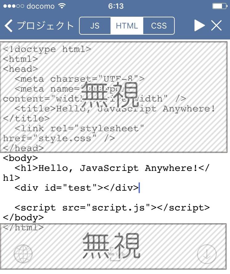 f:id:mikkokuhei55:20170103161025j:plain