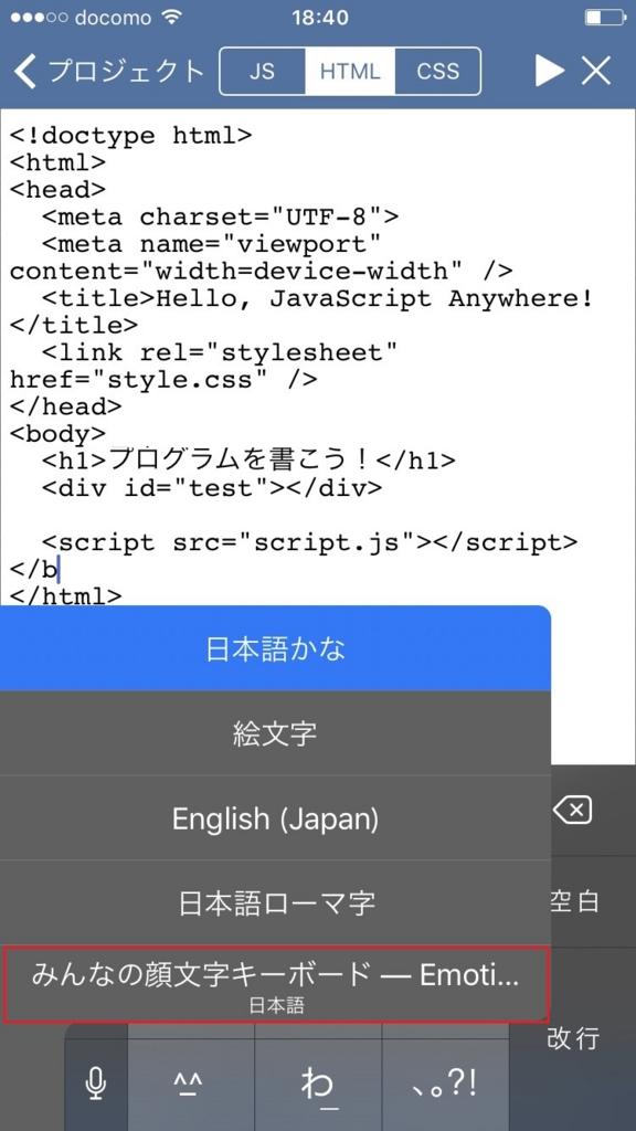 f:id:mikkokuhei55:20170103192907j:plain