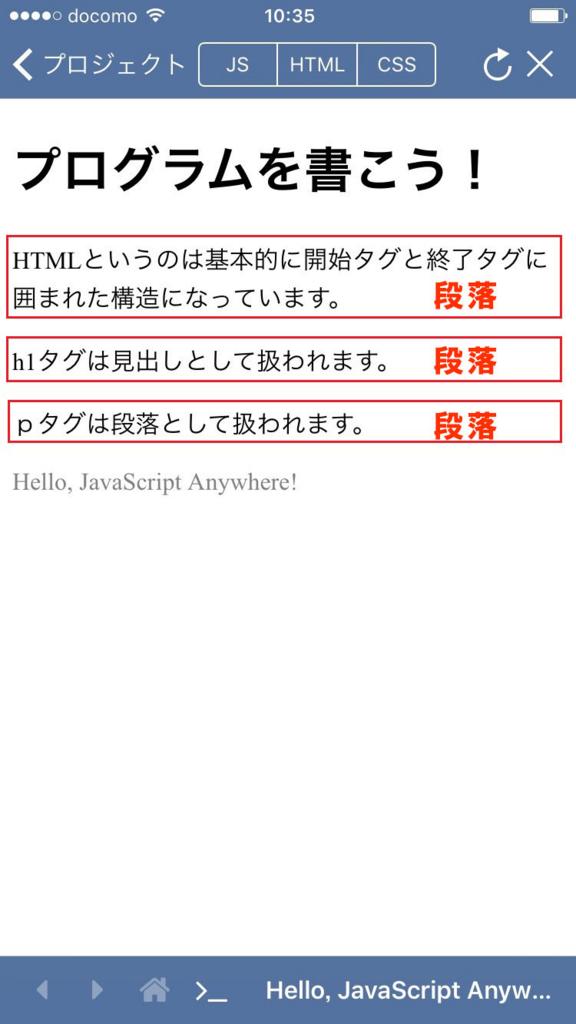 f:id:mikkokuhei55:20170104111420j:plain