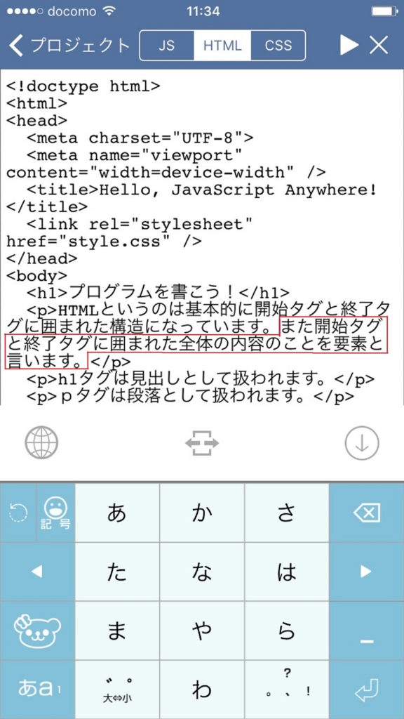 f:id:mikkokuhei55:20170104200851j:plain