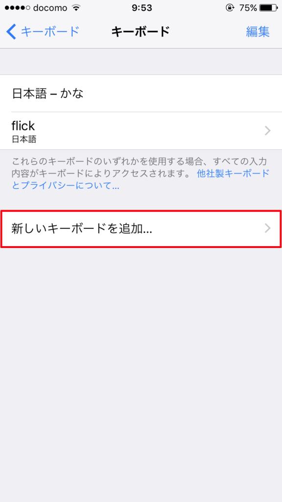 f:id:mikkokuhei55:20170520112346p:plain
