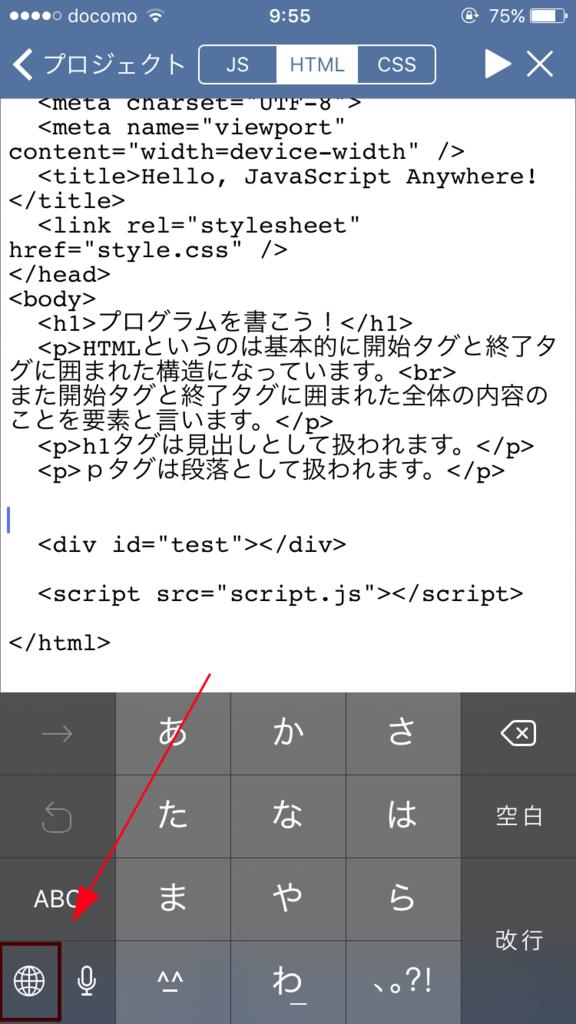 f:id:mikkokuhei55:20170520112354p:plain