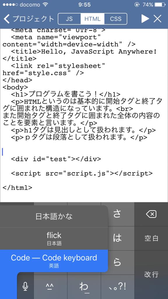 f:id:mikkokuhei55:20170520112356p:plain