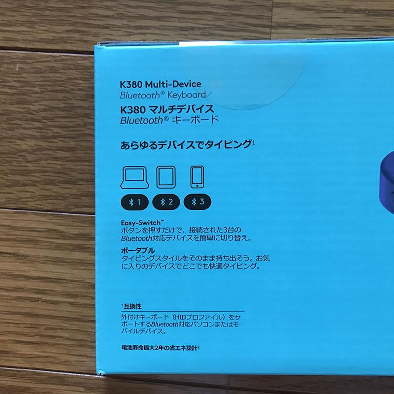 f:id:mikkokuhei55:20170520185321j:plain