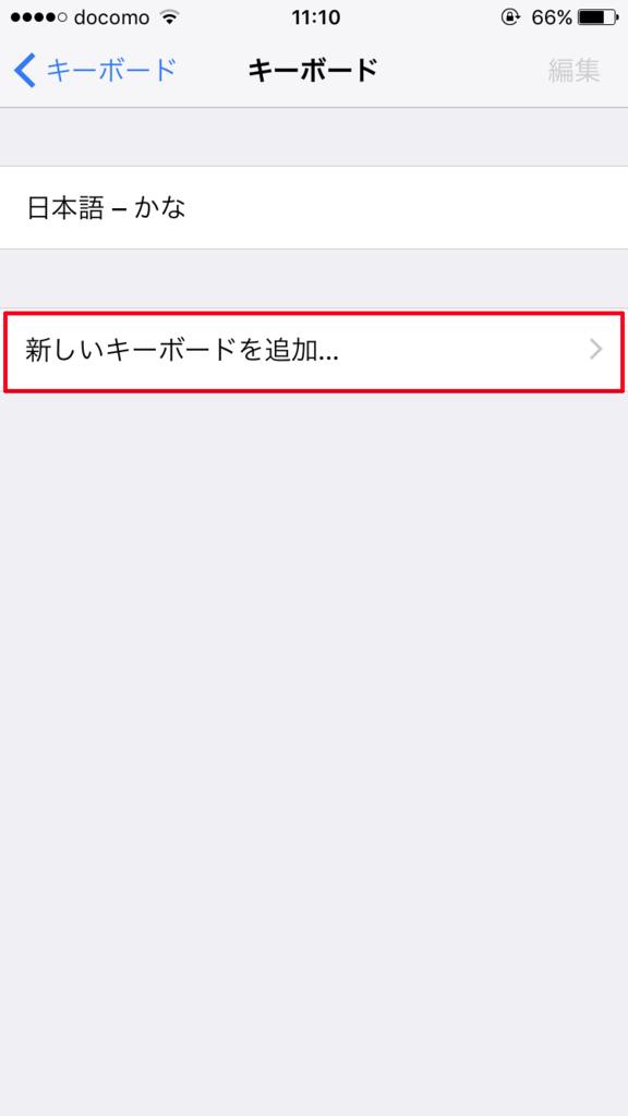 f:id:mikkokuhei55:20170520195447p:plain