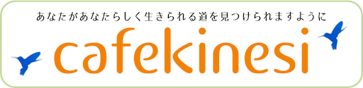 f:id:miko-s:20181114082607p:plain