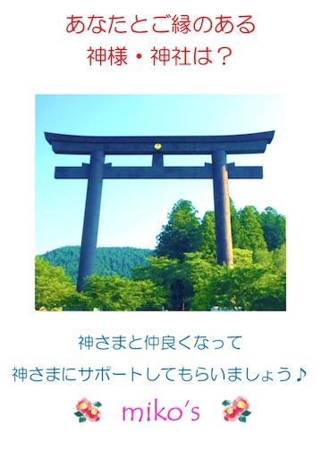 f:id:miko-s:20190427080711j:image