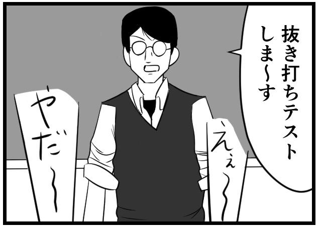 f:id:miko-s:20190429154622j:plain