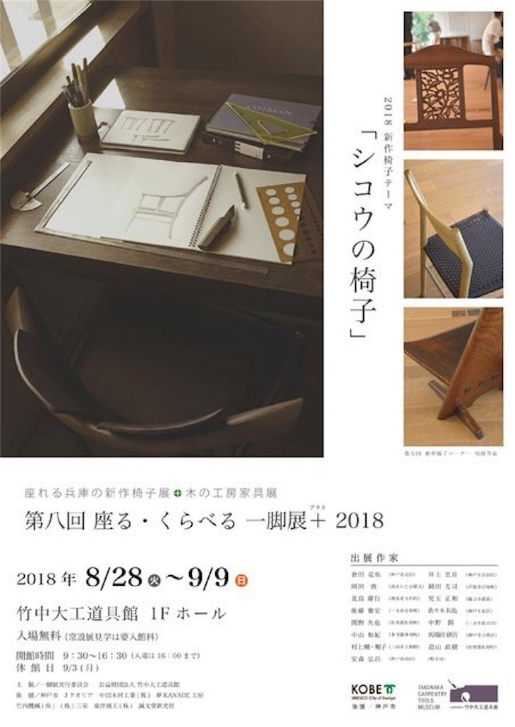 f:id:miko1o22:20180902011917j:image