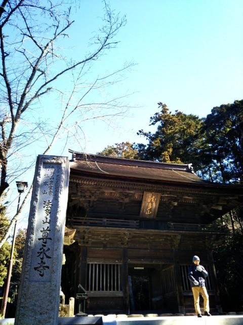 f:id:miko_shuke:20170203133624j:image