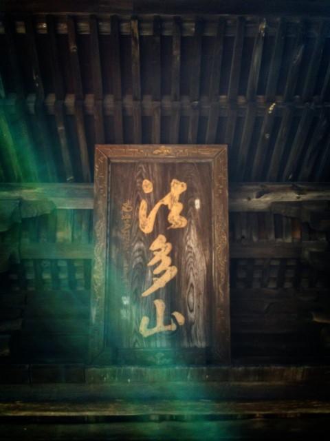 f:id:miko_shuke:20170203133640j:image