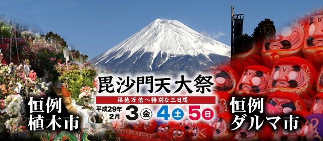 f:id:miko_shuke:20170204200349j:image