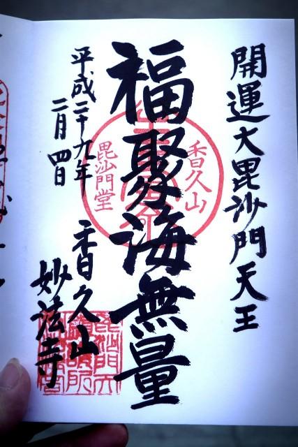 f:id:miko_shuke:20170204201139j:image