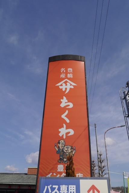 f:id:miko_shuke:20170303211506j:image