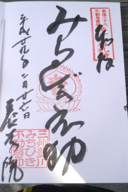 f:id:miko_shuke:20170303215323j:image