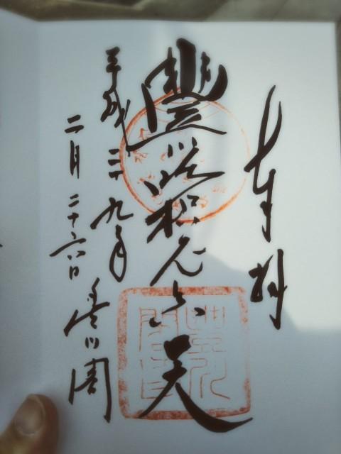 f:id:miko_shuke:20170303233256j:image