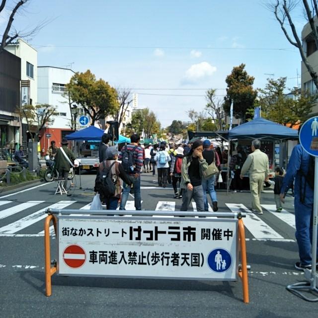 f:id:miko_shuke:20170416181505j:image