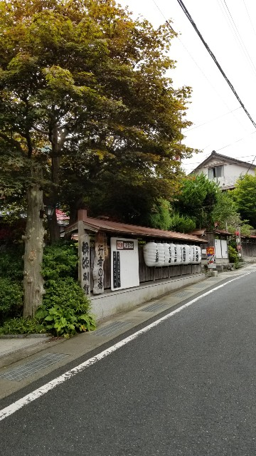 f:id:mikochibita:20180809234125j:image