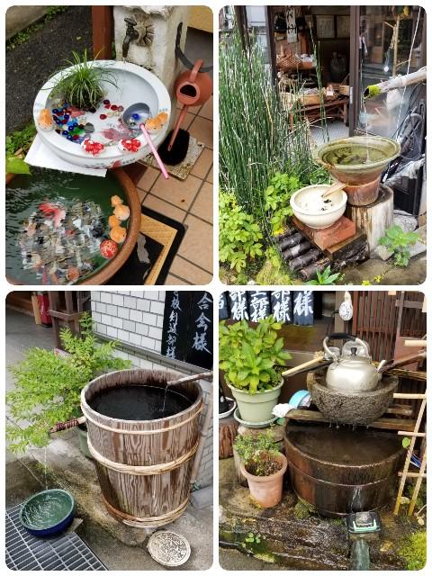 f:id:mikochibita:20180809235025j:image